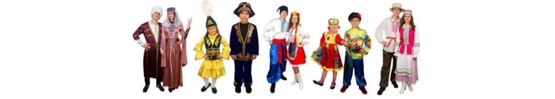 Национальные костюмы в ассортименте