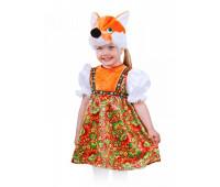 Детский костюм Лиса Лизавета