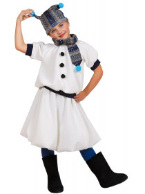 Детский костюм Снежная баба