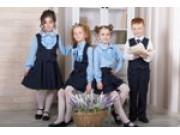 Школьная форма для мальчиков